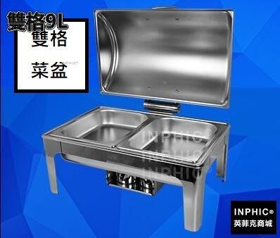 INPHIC-加厚長方形自助餐爐液壓不鏽鋼電熱保溫餐爐 buffet外燴爐 隔水保溫鍋電熱鍋餐具飯店-雙格9L_S3707B