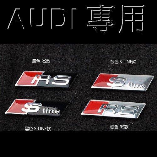AUDI 方向盤貼 SLINE RS 車標 A1 A3 A4 A5 A7 Q3 Q5 Q7
