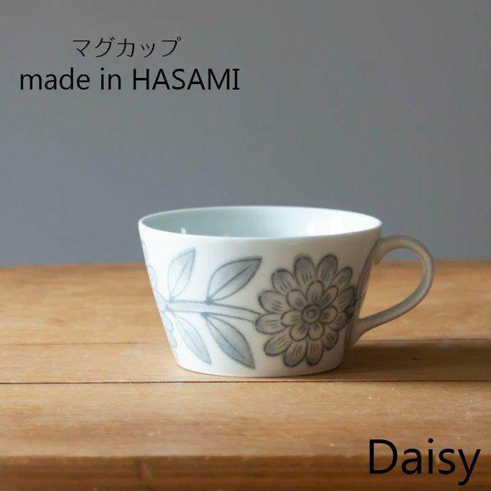 [偶拾小巷] 日本製 波佐見燒 職人手繪 雛菊湯杯 - 灰色