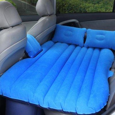 車載充氣床墊 車震床汽車后排車中床充氣墊床轎車SUV用車載旅行床  XY2018