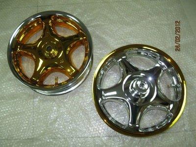 【有間烤漆】專業機車電鍍銀金雙色10吋~12吋輪框鋁圈成品一律2000(新勁戰 馬車 雷霆 Fighter)