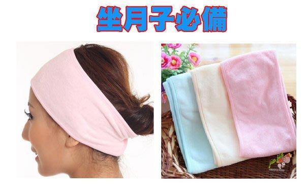 八號倉庫  頭巾- 坐月子必備產婦頭巾方便洗臉不沾髮.防坐月子頭髮髒溼(三色)【2C142C0799】