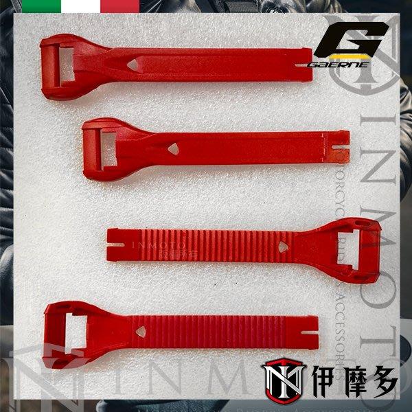 伊摩多※義大利GAERNE SG10 11 12 GX1越野靴扣帶2入13.5CM長鞋帶 LONG STRAP 。紅色