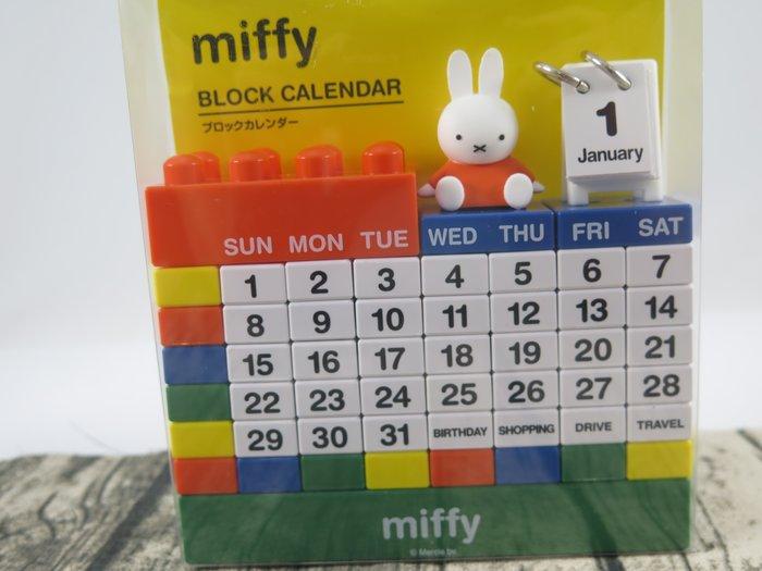 【iSport代購】 日本代購 miffy 小動物 療癒小物 立體桌曆 月曆 萬年曆 積木組合 2067 交換禮物