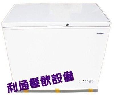 《利通餐飲設備》丹麥規格 (冷凍冷藏兩用) 3尺1冰櫃200L 上掀式冷凍櫃冷藏櫃冰母奶冰箱