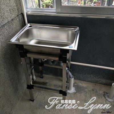 One fifth◊ .. 菜盆架白銹鋼單水槽和腳簡易下池居家用落地式廚具商衛生間帶支洗碗QC230