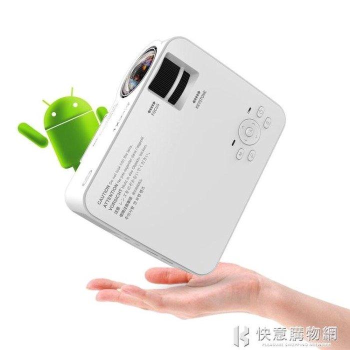 投影儀M1手機家用WiFi智慧高清無線辦公投影機網路家庭影院 igo