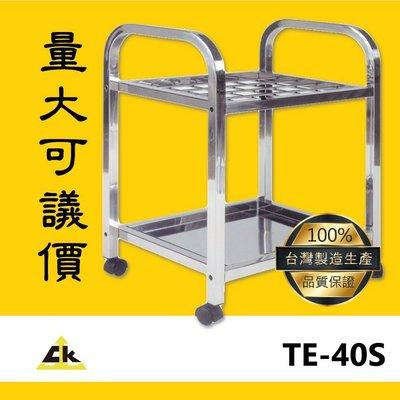 【鐵金鋼】TE-40S 不銹鋼傘架(40人份) 傘架/雨傘架/不鏽鋼傘架/不銹鋼雨傘架/傘具/雨傘收納架/雨袋/雨箱