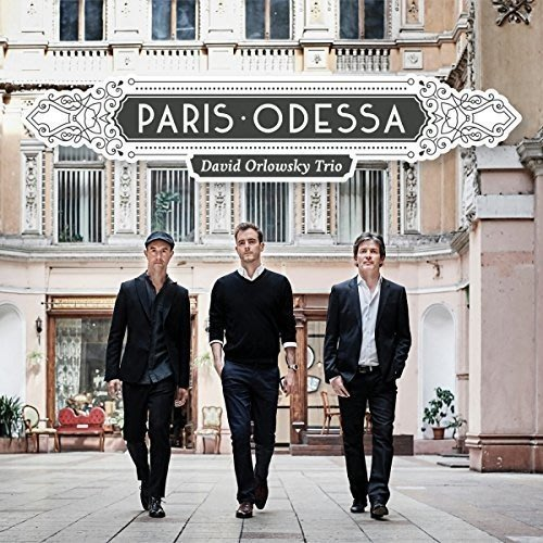 從巴黎到奧德薩的克萊茲梅爾黑管之旅/大衛歐洛斯基三重奏---88985386632