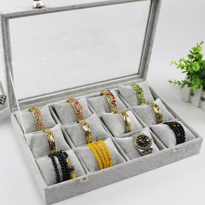 12格冰花絨枕頭手錶盒 手鍊展示盤手鐲首飾收納玻璃珠寶箱OHLX25376