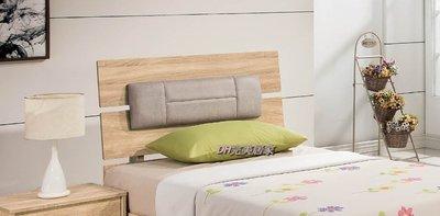 【DH】商品貨號VC108-7商品名稱莉絲3.5尺皮面床片(圖一)不含床底,床頭櫃/另計。備有5尺6尺。主要地區免運費