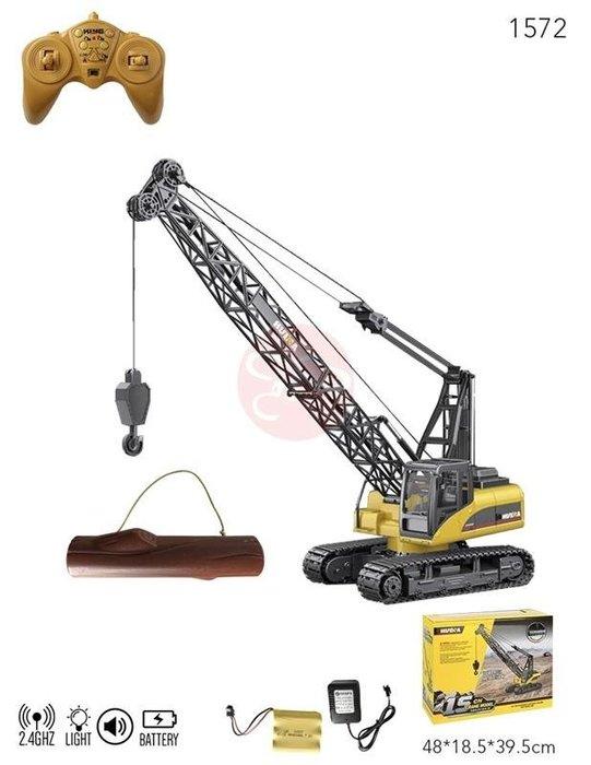 大千遙控模型 HUI NA 1/14 工程吊車 吊車 履帶吊車 15通道 1572