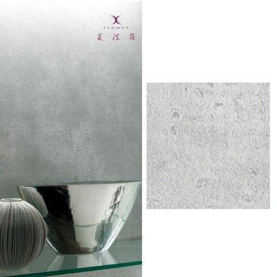 【夏法羅 窗藝】日本進口 仿建材 仿水泥 粗曠風格 低調時尚壁紙 DW-177742