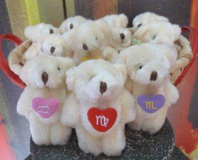 12星座9cm小胖熊玩偶~派對小物結婚禮小物送客禮贈品二次進場囍糖喜糖聖誕節畢業禮物來店禮開幕禮迎賓禮禮物包裝