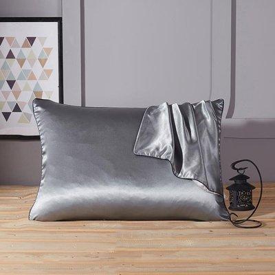 雙面真絲枕套絲綢枕芯套枕巾純色一對