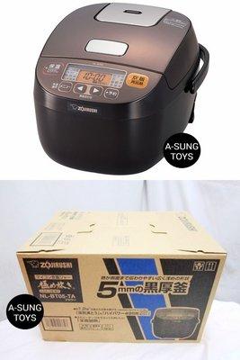 【空運】 zojirushi 象印 NL-BT05 黑厚釜 內鍋 微電腦電子鍋 3人份 三人份 電鍋 微電腦電鍋 炊飯器
