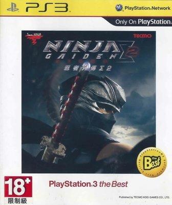 【二手遊戲】PS3忍者外傳2 Σ Ninja Gaiden Sigma 2 英日版【台中恐龍電玩】