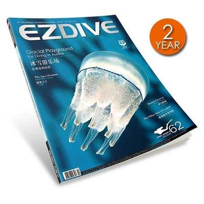 EZDIVE magazine 易潛網潛水雜誌 兩年份