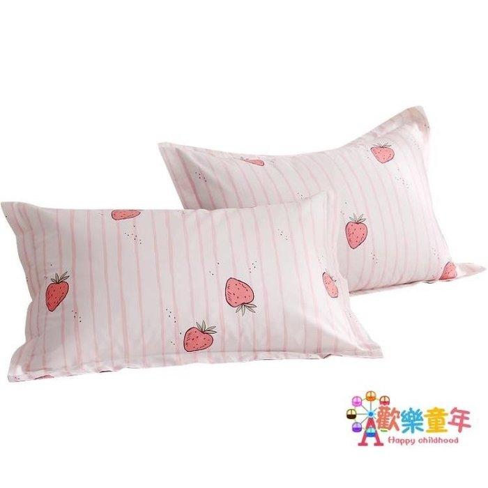 棉質枕套48*74cm單人全棉枕芯套學生宿舍2只一對裝枕頭套