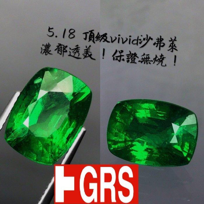 已賣香港k小姐 天然沙弗萊 5.18克拉 頂級Vivid green 色澤濃郁 火光超閃 保證無燒 送GRS證書