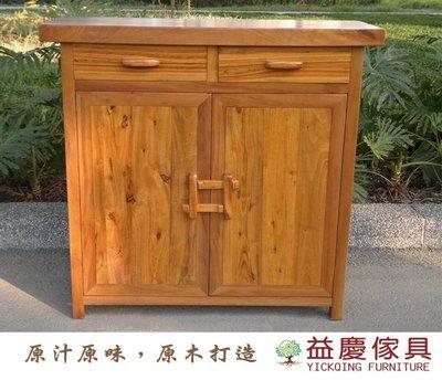 【大熊傢俱】樟木 鞋櫃 實木置物櫃 原木 收納櫃 櫥櫃 客廳邊櫃