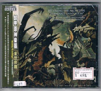 [鑫隆音樂]西洋CD-卸甲原神樂團 Becoming The Archetype :末世非難 (全新)免競標