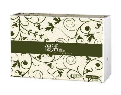 含稅 1包【品質超吸力】200抽 優活 擦手紙 吸水紙 吸油紙 擦拭紙 廚紙 廚房紙巾 新北市