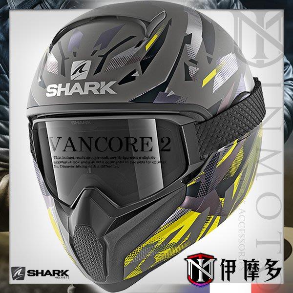 伊摩多※新版法國 SHARK VANCORE 2 全罩安全帽 Kanhji 防刮 防霧 眼鏡溝HE3956AYK 灰黃黑