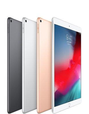 【2019新上市】Apple iPad Air WiFi 256GB 金/銀/太空灰