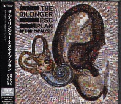(甲上唱片) The Dillinger Escape Plan - Option Paralysis - 日盤