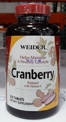 美兒小舖COSTCO好市多代購~WEIDER 偉達/威德 天然蔓越莓錠 500mg(250粒/瓶)
