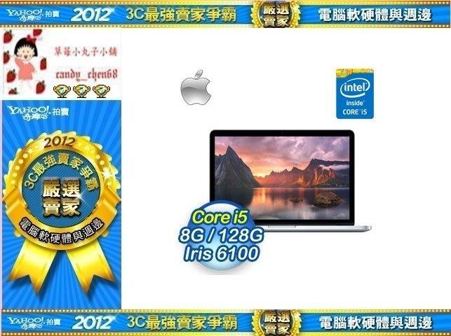 【35年連鎖老店】MacBook Pro 13 吋:2.7GHz 128GB (MF839TA/A)有發票/1年保固
