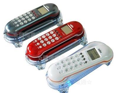 ✿國際電通✿ SAMPO聲寶來電顯示有線電話HT-B907WL 掛壁電話 三色【一年保固】另售 HT-B906WL