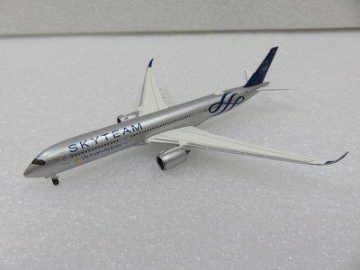 宗鑫貿易 1/500 Herpa Wings HW532693 AirBus A350 900