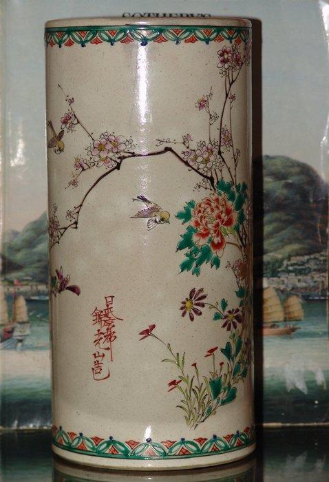 大世紀 古董店 日本 明治時期 錦光山  帽筒