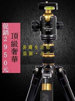 [王哥廠家直销]最新推出 輕裝時代Q999三腳架單反相機三角架雲臺 輕便攝影支架便攜獨腳架愛攝影者必備神器LeGou_83