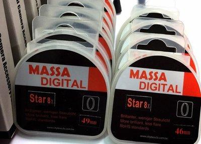 『BOSS』全新 MASSA Star...