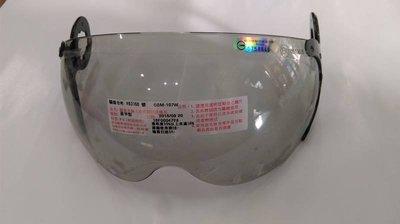 【機車研究所】《光陽原廠》 MANY 復古帽 精品安全帽 鏡片 AIR飛行帽 V 3/4罩式 MANY原廠安全帽鏡片