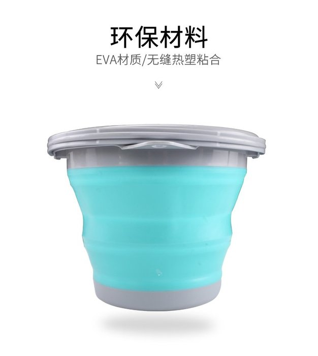 #萬粘大樓# 折疊水桶(10L)