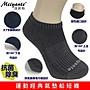 Meiyante 優質厚底船型襪-機能除臭襪