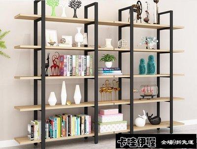 創意鋼木書架置物架隔斷客廳陳列櫃儲物架展示架落地牆壁架子鐵藝【卡哇伊喔】