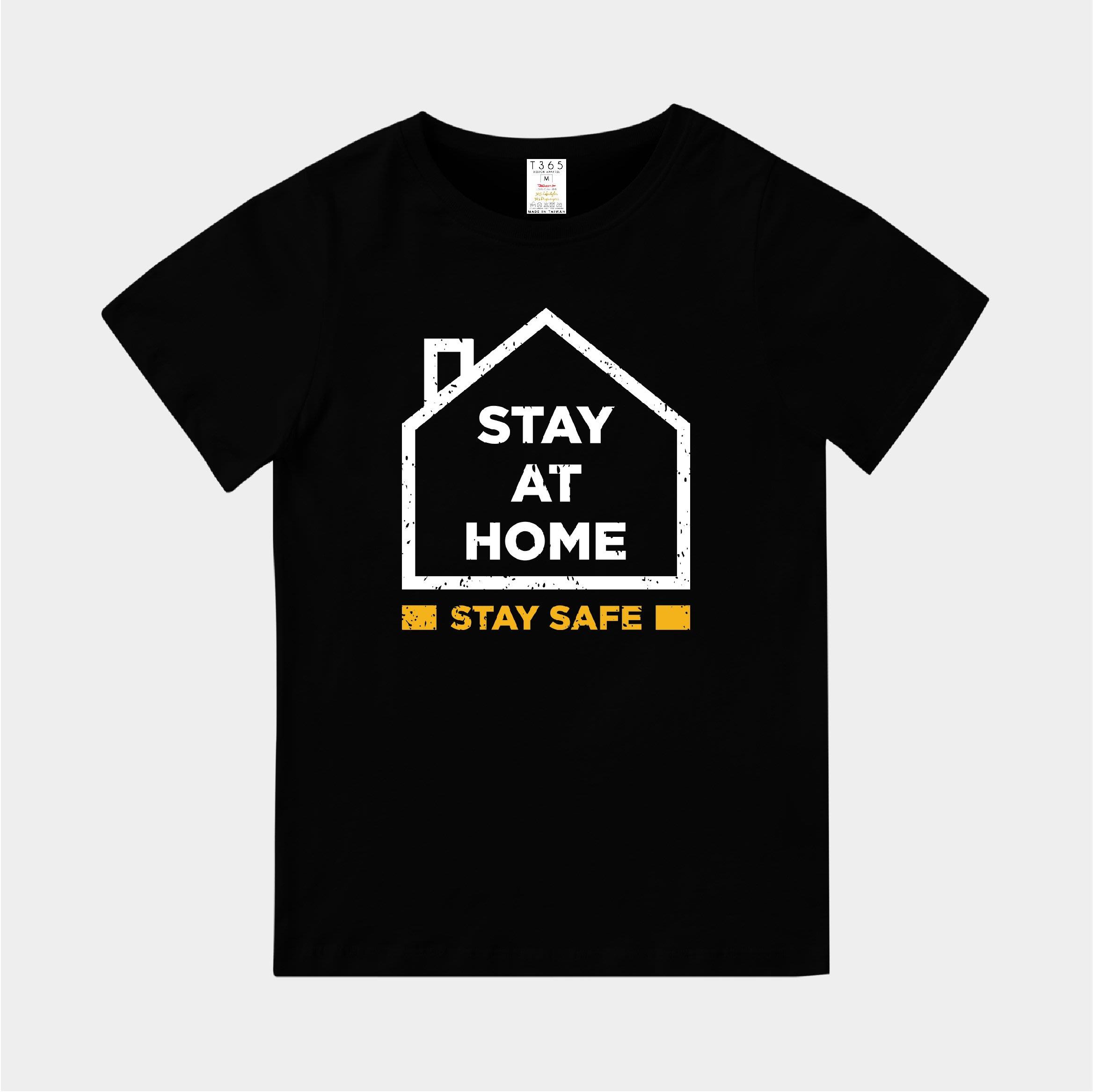 T365 台灣製造 MIT CORONAVIRUS COVID-19 STAY HOME 線條 親子裝 童裝 T恤 T