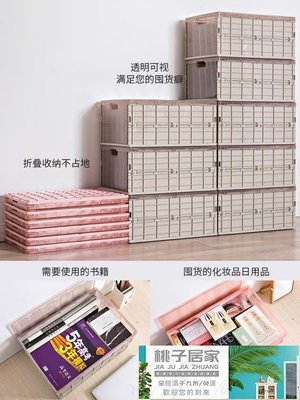 可折疊收納箱書箱學生折疊高中裝書零食收...