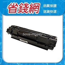 HP CE285A 285A 285 黑色 原廠相容碳粉匣 85A HP P1102W/M1132MFP/M1136MF