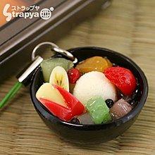 阿米購 日本製 美味點心系列 和菓子 超逼真 迷你 仿真食物 模型 手機吊飾 掛飾 水果蜜紅豆 54-131718