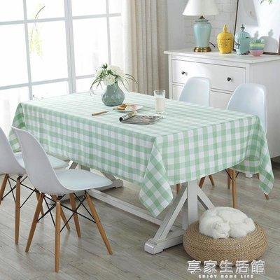 格子桌布長方形方桌野餐布美式田園酒店茶幾布台布簡約餐桌布布藝-享家生活館