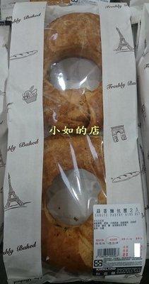 【小如的店】COSTCO好市多代購~蒜香麵包圈(每包2入/共450g)@提供郵局無摺存款喔^^