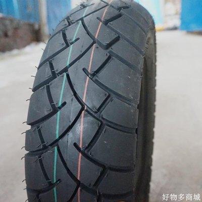 好物多商城 130/90-10高速防滑6層電摩真空胎 真空胎降級品