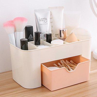 【創意家居 便利生活】 抽屜化妝品收納盒化妝刷整理盒 桌面首飾護膚品分格梳妝盒