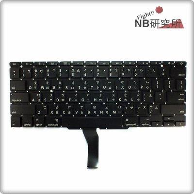 蘋果 Apple MacBook AIR A1370 A1465 全新 中文 鍵盤 全新繁體鍵盤 台中可自取
